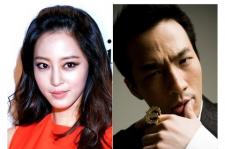 Han Ye Seul and Teddy