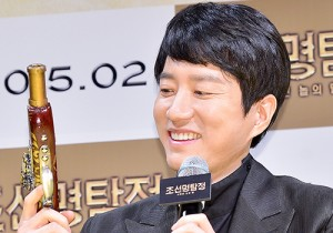 Kim Myeong Min Attends a Press Conference of Upcoming Movie 'Detective K: The Laborer's Daughter'