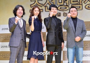 Press Conference of Upcoming Movie 'Detective K: The Laborer's Daughter'