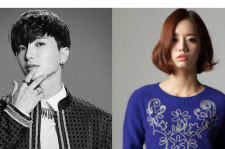 Super Junior's Leeteuk and Girls' Day Hyeri