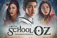 School Oz Poster
