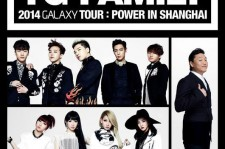 YG Family World Tour