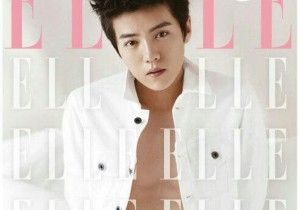 Luhan Models For Elle China