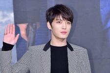 JYJ's Jaejong Attends a Press Conference of KBS2 Drama 'SPY'