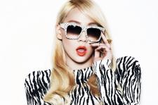 2NE1 member CL