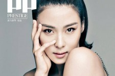 Ha Ji Won for Prestige