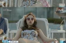 sohee heart to heart greedy for camera
