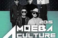 The 2015 Amoeba Culture Tour will make stops in Atlanta and New York City, this March.
