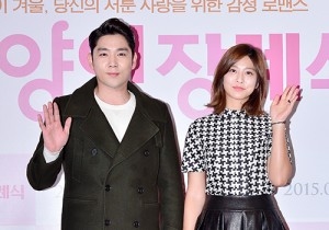 Super Junior's Kangin and Park Se Young a VIP Premiere of Upcoming Film 'Cat Funeral'