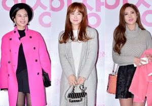 Kim So Jung, Yoo So Young and Qri Attend a VIP Premiere of Upcoming Film 'Cat Funeral'