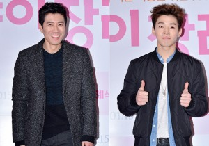 Jang Soo Won and Henry Attend a VIP Premiere of Upcoming Film 'Cat Funeral'