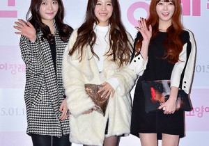 Dal Shabet Attends a VIP Premiere of Upcoming Film 'Cat Funeral'