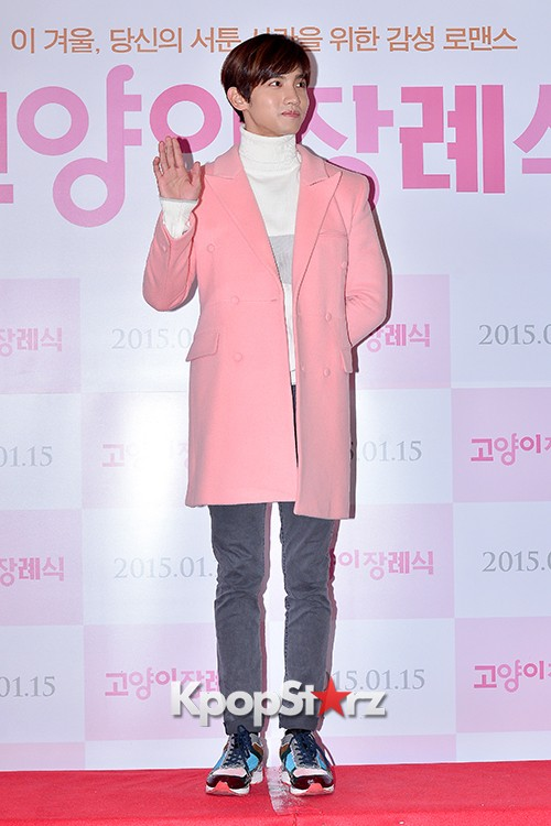 TVXQ's Max Changmin Attends a VIP Premiere of Upcoming Film 'Cat Funeral' key=>5 count16