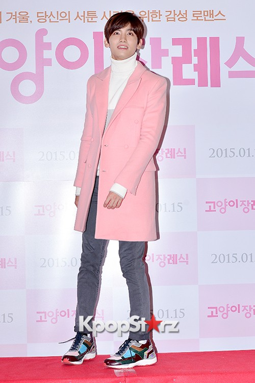 TVXQ's Max Changmin Attends a VIP Premiere of Upcoming Film 'Cat Funeral' key=>6 count16