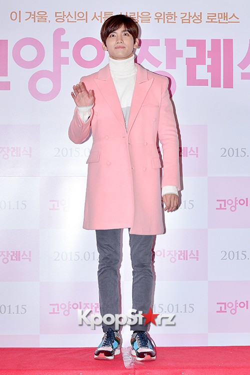 TVXQ's Max Changmin Attends a VIP Premiere of Upcoming Film 'Cat Funeral' key=>8 count16