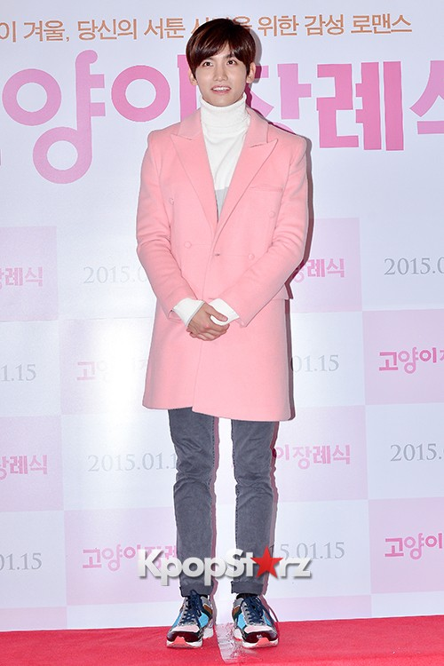 TVXQ's Max Changmin Attends a VIP Premiere of Upcoming Film 'Cat Funeral' key=>12 count16