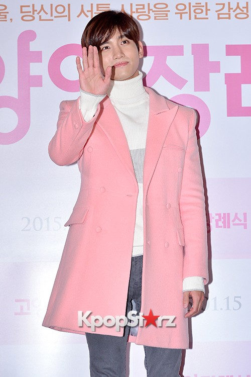 TVXQ's Max Changmin Attends a VIP Premiere of Upcoming Film 'Cat Funeral' key=>13 count16