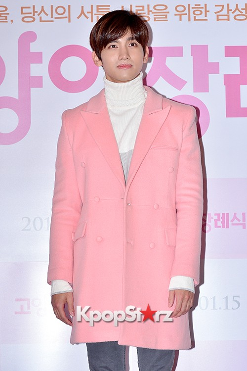 TVXQ's Max Changmin Attends a VIP Premiere of Upcoming Film 'Cat Funeral' key=>14 count16