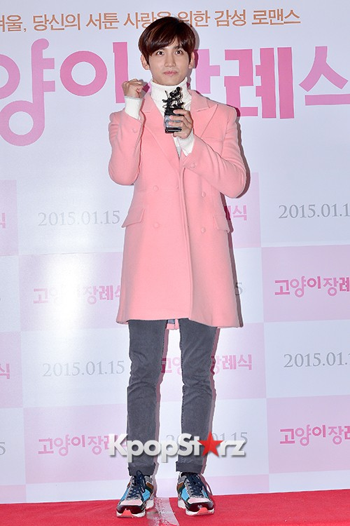 TVXQ's Max Changmin Attends a VIP Premiere of Upcoming Film 'Cat Funeral' key=>15 count16