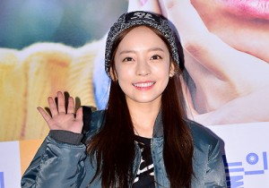 Kara's Goo Hara Attends a VIP Premiere of Upcoming Film 'Love Today'