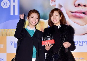 After School's Kaeun and Jungah Attend a VIP Premiere of Upcoming Film 'Love Today'