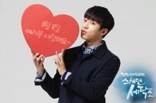 Teen Top's Chang Jo