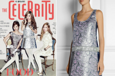 The TaeTiSeo The Celebrity October 2014 Issue