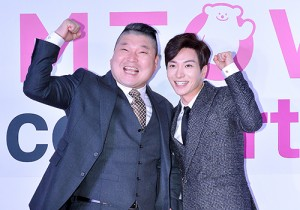 Kang Ho Dong and Super Junior's Leeteuk at SMTOWN COEX Artium Grand Opening Ceremony