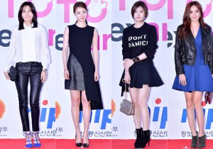 Kim Ha Neul, Lee Yeon Hee, Jung So Min and Han Chae Young at SMTOWN COEX Artium Grand Opening Ceremony