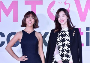 f(x)'s Luna and Sulli at SMTOWN COEX Artium Grand Opening Ceremony