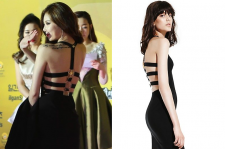 Kim HyunA Wears $894 Versus Dress To The 29th Golden Disk Awards Red Carpet