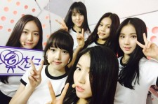 New Girl Group G-Friend Draws Comparisons To Lovelyz And Girls' Generation