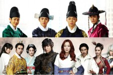 The Rooftop Prince Vs. Faith: The Battle Of Time Slip Dramas