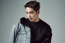 2PM Chansung Vogue Girl Magazine January 2015 Issue