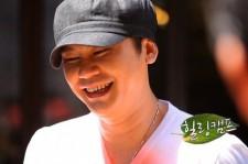 Yang Hyun Suk,