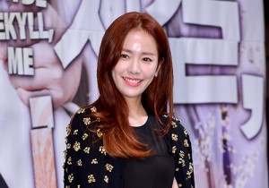 Han Ji Min at a Press Conference for SBS Drama 'Hyde Jekyll, Me'