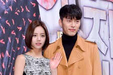 Press Conference for SBS Drama 'Hyde Jekyll, Me'