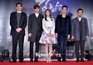 Celebrities Attend a VIP Premiere of Upcoming Film 'Gangnam 1970'