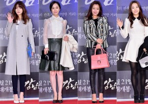 Kang So Ra, Kim Min Seo, Kim Hee Sun and Park Bo Young Attend a VIP Premiere of Upcoming Film 'Gangnam 1970'