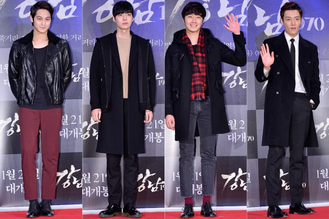 Kim Bum, Ahn Jae Hyun, Jung Il Woo and Choi Jin Hyuk Attend a VIP Premiere of Upcoming Film 'Gangnam 1970' key=>0 count43