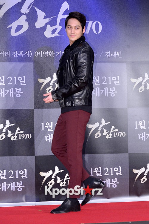 Kim Bum, Ahn Jae Hyun, Jung Il Woo and Choi Jin Hyuk Attend a VIP Premiere of Upcoming Film 'Gangnam 1970' key=>2 count43