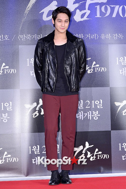 Kim Bum, Ahn Jae Hyun, Jung Il Woo and Choi Jin Hyuk Attend a VIP Premiere of Upcoming Film 'Gangnam 1970' key=>4 count43