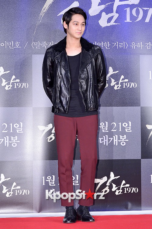 Kim Bum, Ahn Jae Hyun, Jung Il Woo and Choi Jin Hyuk Attend a VIP Premiere of Upcoming Film 'Gangnam 1970' key=>10 count43