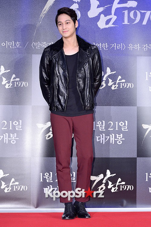 Kim Bum, Ahn Jae Hyun, Jung Il Woo and Choi Jin Hyuk Attend a VIP Premiere of Upcoming Film 'Gangnam 1970' key=>11 count43