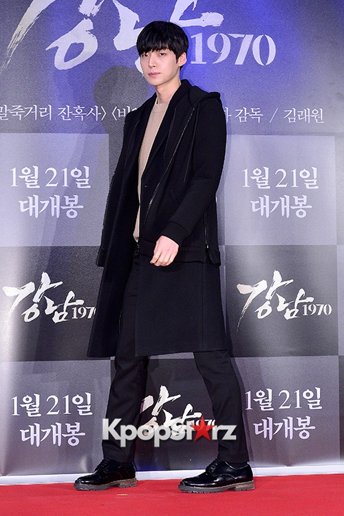 Kim Bum, Ahn Jae Hyun, Jung Il Woo and Choi Jin Hyuk Attend a VIP Premiere of Upcoming Film 'Gangnam 1970' key=>14 count43