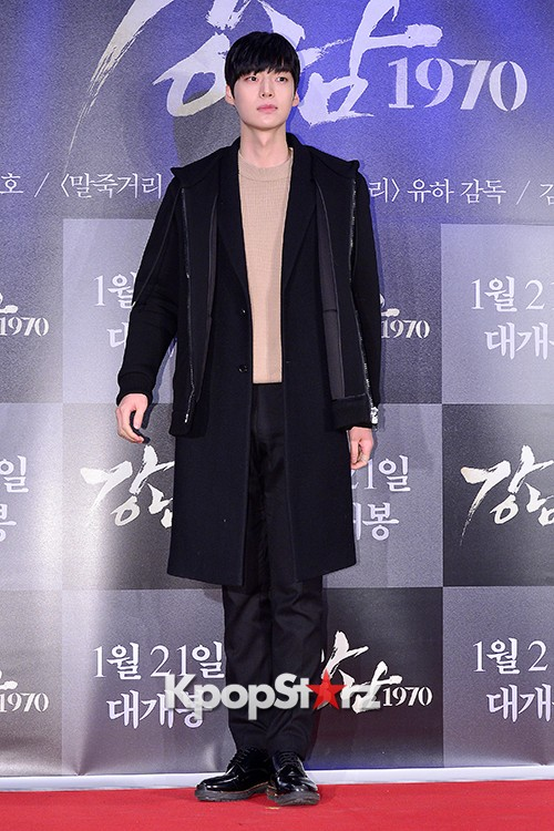 Kim Bum, Ahn Jae Hyun, Jung Il Woo and Choi Jin Hyuk Attend a VIP Premiere of Upcoming Film 'Gangnam 1970' key=>15 count43