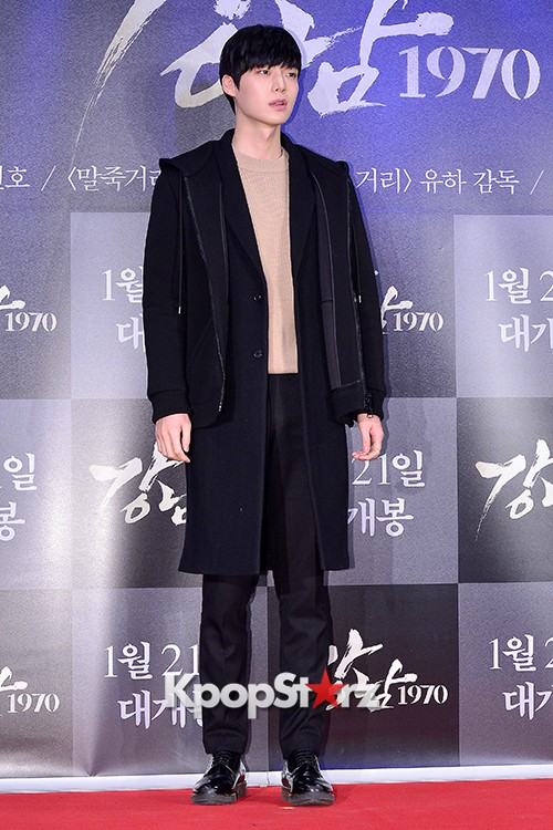 Kim Bum, Ahn Jae Hyun, Jung Il Woo and Choi Jin Hyuk Attend a VIP Premiere of Upcoming Film 'Gangnam 1970' key=>16 count43