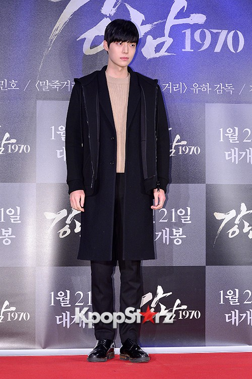 Kim Bum, Ahn Jae Hyun, Jung Il Woo and Choi Jin Hyuk Attend a VIP Premiere of Upcoming Film 'Gangnam 1970' key=>17 count43