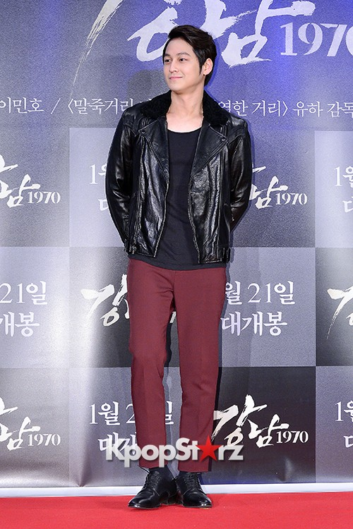 Kim Bum, Ahn Jae Hyun, Jung Il Woo and Choi Jin Hyuk Attend a VIP Premiere of Upcoming Film 'Gangnam 1970' key=>8 count43
