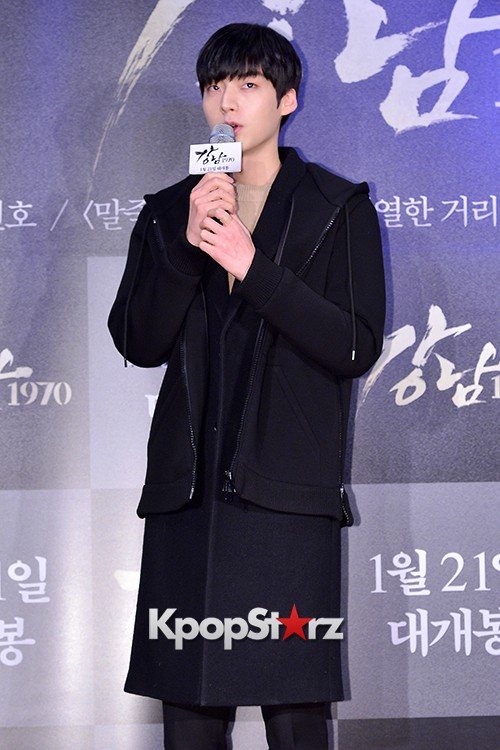 Kim Bum, Ahn Jae Hyun, Jung Il Woo and Choi Jin Hyuk Attend a VIP Premiere of Upcoming Film 'Gangnam 1970' key=>18 count43